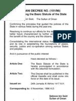 النظام الأساسي لسلطنة عمان