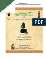 Ayurvision -e Book -2011