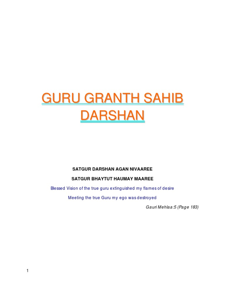 Guru Granth Sahib Darshan-English | Guru Granth Sahib | Guru Nanak