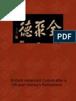 QUAN JU DE(CHINA) PECKING DUCK