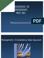 PPT Slides - Chap1