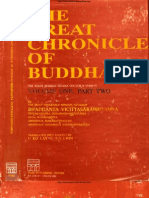 The Great Chronicle of Buddha ( Volume1, Part II )