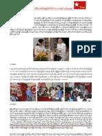NLD Activities on December%2C 2011%2Epdf