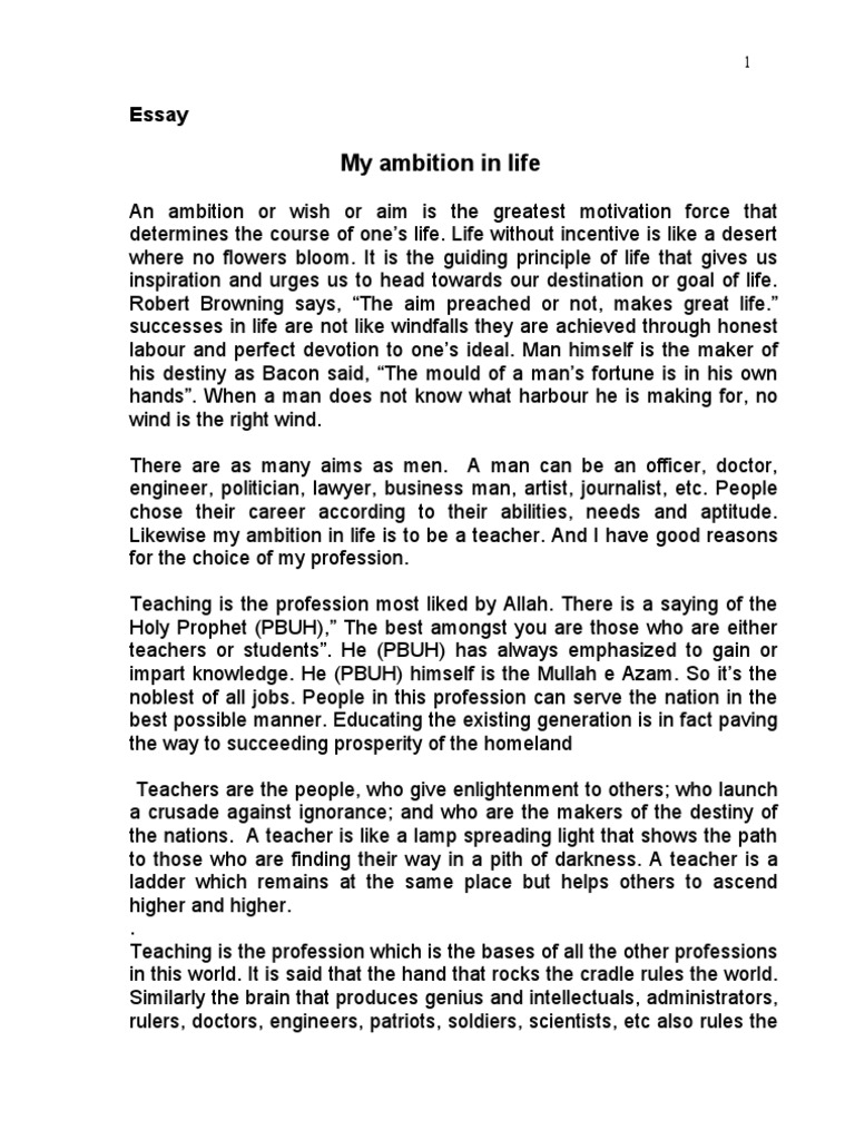My Ambition Essay in English Language for Students in Words