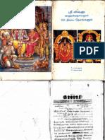 Vishnu Sahasranamam and 108 Divya Desams