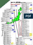 D-STAR japan Repeater Map