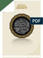 Arabic Book 2