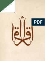 Arabic Book 3