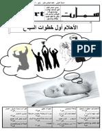 Publication11معدل