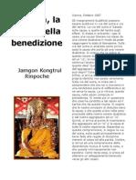 Jamgon Kontrul Rinpoche - Il Lama - La Fonte Della Benedizione