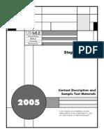 2005 Step 1