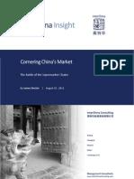 El desarrollo de los supermercados en China