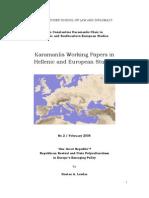 Karamanlis_2 (1)