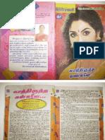 52980366 Kaaththirundha Kangalae Kalaivani Chokkalingam