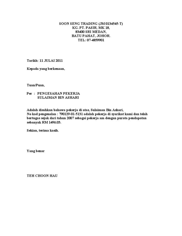 Contoh Surat Pengesahan Pekerja.