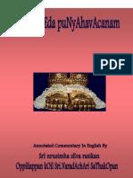 Sama veda Punyavachanam