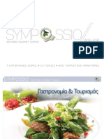 SYMPOSIO - Gourmet Touring Program