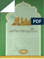 Habibi Ya Rasool Allah --Natia Kalam