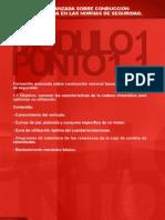 CAP Mercancías - Módulo 1.1