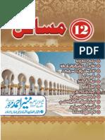 12 Msail By Maulana Muneer Ahmed Munawwar