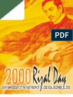 Rizal 2000