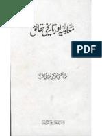 Ameer Muawiah Aur Tareekhi Haqaiq By Mufti Taqi Usmani