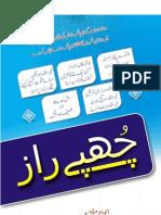 Chupay Raz by Abu Ahmed Mufti Muhammad Umer