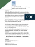 Acuerdo Ministerial 132