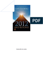 76074418-2012-e-alem-by-Yehuda-Berg