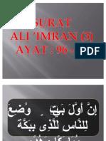 Ali 'imran 96-97
