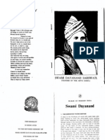 A short biography of Swami Dayananda Saraswati
