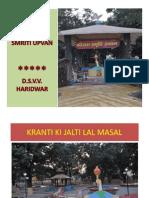 SRIRAM SMRITI UPVAN - An Overview