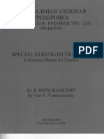 Special Strength Training - A Practical Manual for Coaches