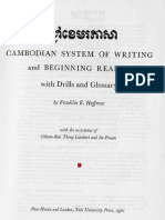 Cambodian System of Writing by Franklin E. Huffman