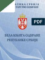 Bela_Knjiga-Srpski