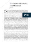 A reserva de desenvolvimento  sustentável Mamirauá