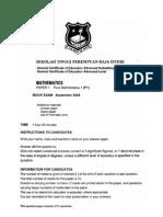 STPRI QE 2005 PAPER 1