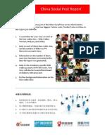 Using Liferay Portal 6 1 | Internet Forum | Wiki