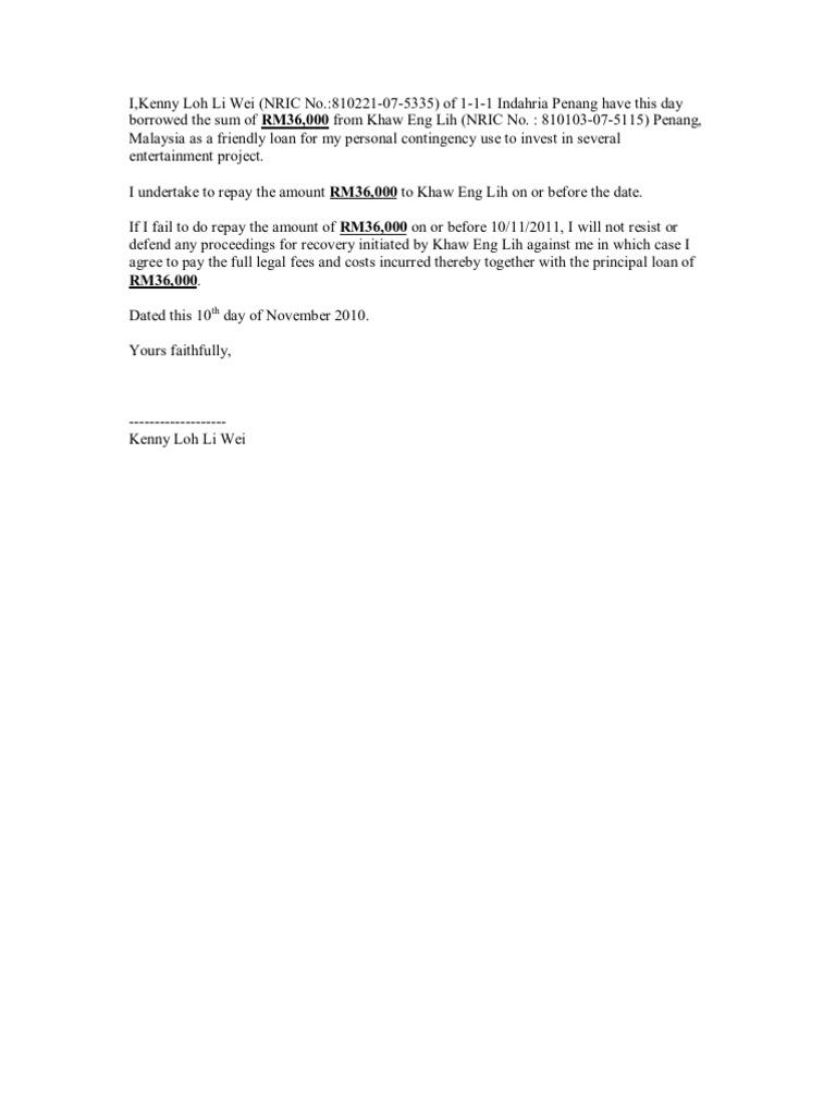 Friendly Loan Agreement1