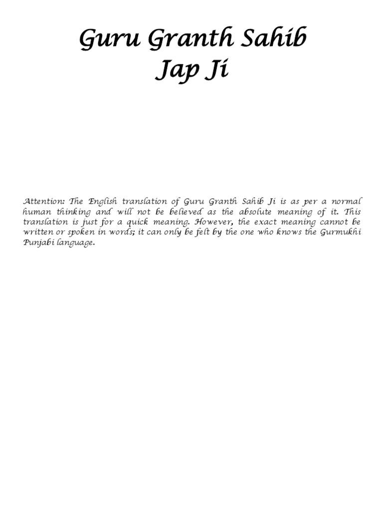 Felt meaning in punjabi