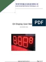 Oil Display User Manual