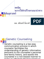 lecture 3 Genetic Counseling