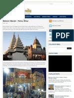 Http Populartemplesofindia.blogspot.com 2012 01 Mahavir-mandir-patna-bihar