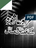 Muharram Aur Aashura - Fazail o Masail by Fazlur Rahman Azmi