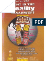 Reality of Tasawwuf by Maulana Muhammad Hakeem Akhtar