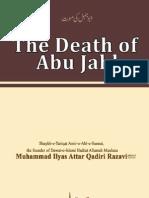 The-Death of Abu Jehil