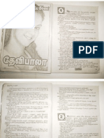Tamil Magazine 226
