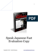 Instant Japanese Now