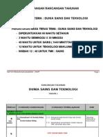 Rancangan Tahunan DST KSSR Tahun 1-JPNPP