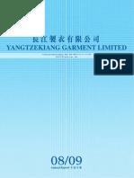 E Annual Report